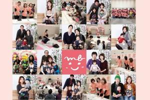 10月18日滋賀県★ママ・ベビーフェスタ2013