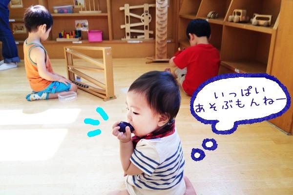 兄弟姉妹で遊べる!!屋内遊びスポット〈関東編〉