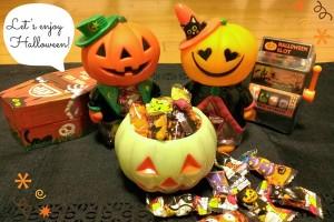 10月31日はハロウィン!ママ友誘って盛り上がろう!
