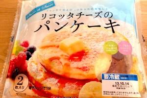 クチコミmamaPRESS今回は『リコッタチーズ』