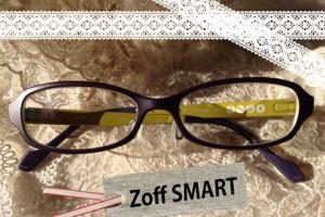 クチコミmamaPRESS今回は『Zoff SMART』
