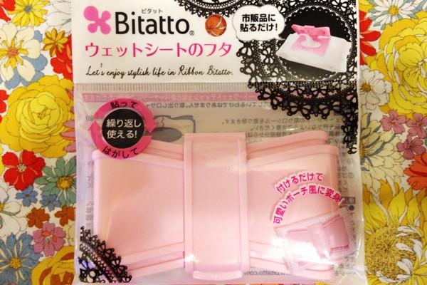 クチコミmamaPRESS 『Ribbon Bitatto』