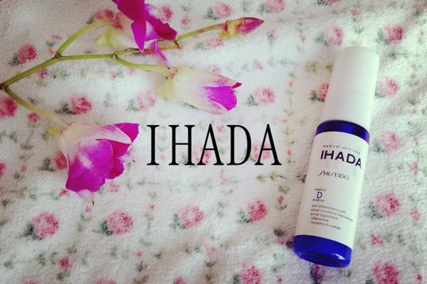 クチコミmamaPRESS今回は資生堂『IHADA』