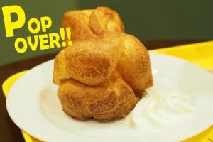 パンケーキの次はこれ!『ポップオーバー』が流行る!