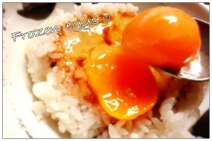 話題沸騰!『冷凍卵』のつくり方とおすすめレシピ5選