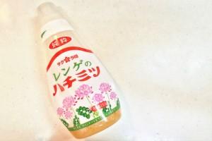 美肌に効果絶大と話題!『はちみつ洗顔』の効果と正しいやり方