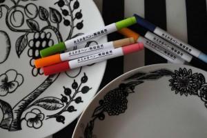 売切続出!オリジナル食器が作れる無印の『おえかきペン』が大人気!