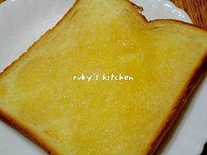 トースト アレンジレシピ5