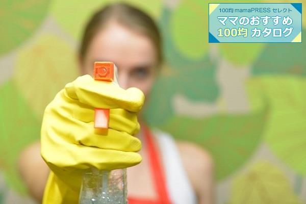 家中ピカピカ!キャンドゥの便利なお掃除グッズ3選【ママのおすすめ100均カタログvol.5】