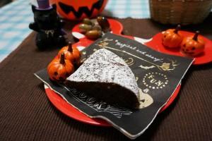 ハロウィンに作ってみよう!炊飯器で作れる簡単チョコレートケーキ♪