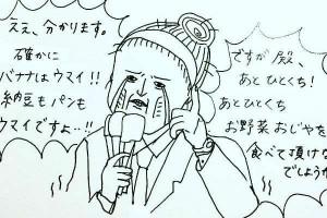 怒涛のハッシュタグツッコミがおもしろすぎ!『misa』さんの育児マンガまとめ