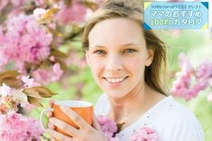 一足先に春気分♪キャンドゥのかわいい桜グッズ6選【ママのおすすめ100均カタログvol.17】