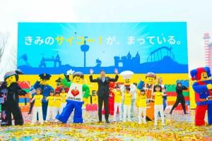 ついにオープンした『レゴランド・ジャパン』は子どもも楽しめる?見どころをチェック!