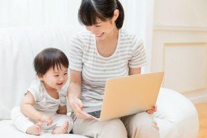 早期英語教育って実際どうなの?【効果、費用、何歳から…】ママの5つのギモンに迫る!