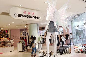 ショールーム型ショッピング