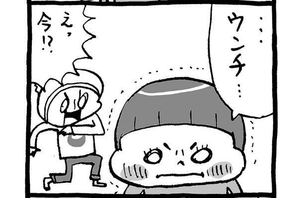 【育児マンガ】続・夜のオムツはずし/『トコちゃんとてるてる母さん』第30回