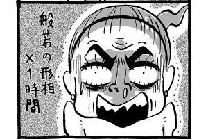 【育児マンガ】保育参観/『トコちゃんとてるてる母さん』第32回