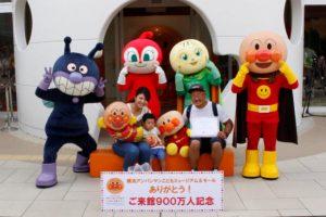 営業終了まで残りわずか!『横浜アンパンマンこどもミュージアム』が2019年に移転!