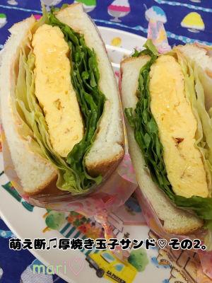 厚焼き玉子サンド