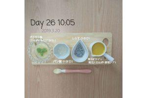 みんなのInstagram投稿紹介【#ママプ離乳食vol.8】